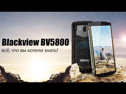 Не покупайте BLACKVIEW BV5800 пока не посмотрите это видео!