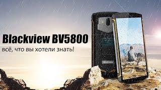 Не купуйте BLACKVIEW BV5800 поки не подивіться це відео!