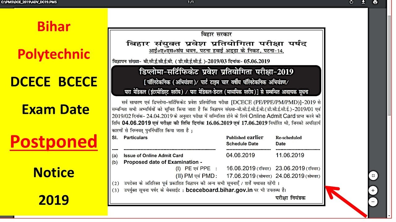 Bihar Polytechnic DCECE BCECE Exam Date Postponed Notice Current Udate 2019