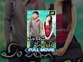 Em Pillo Em Pillado Full Movie || Tanish | Pranitha | Ahuti Prasad