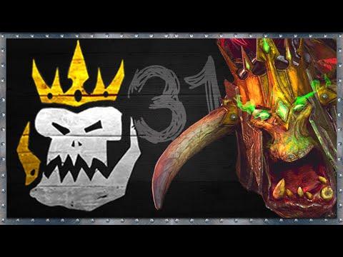 Видео: Ажаг Мясник прохождение Смертных Империй за зеленокожих Total War Warhammer 2 - #31