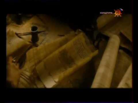 Александр Македонский (Александрийские двери)