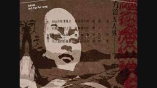 Asem Shama - Kabuki