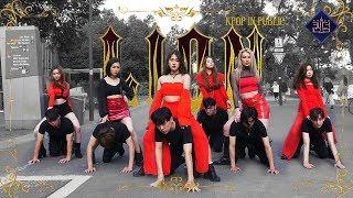 [KPOP IN PUBLIC + BLINDFOLD CHALLENGE] (여자)아이들(G)I-DLE) - LION | dance cover by 155cm Australia