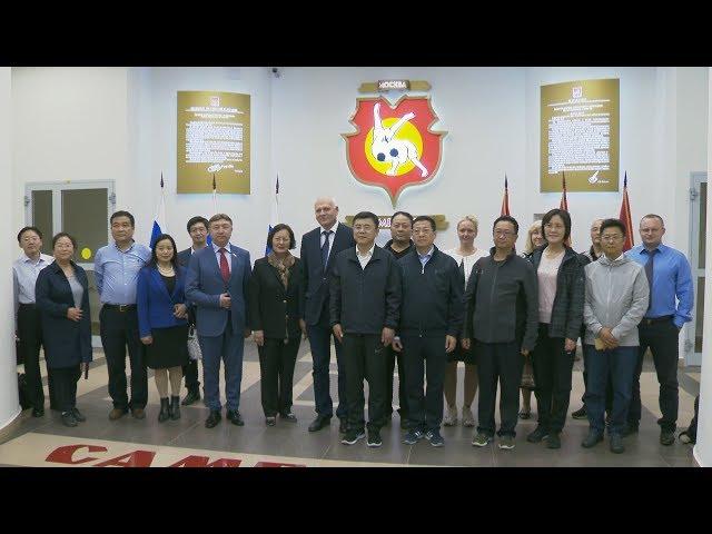 Делегация из Китая в гостях у «Самбо-70»