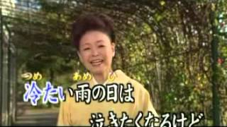 中村美律子 - 夢の花 咲かそう