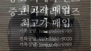 중고카메라매입 소니 미러리스 A6400 EOS 5D M…