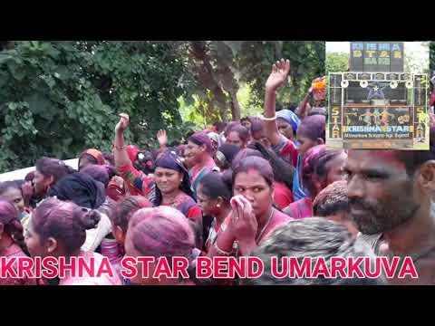 KRISHNA Star Bend UMARKUVA Mo.9099272022