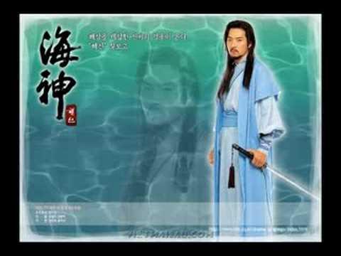 Emperor of the Sea Theme 2
