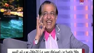 عالم مصريات: الفراعنة كانوا يتناولون البصل الأخضر 3 مرات في اليوم