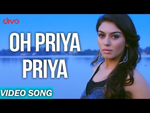 Oh Priya Priya - Uyire Uyire |  Video Song...