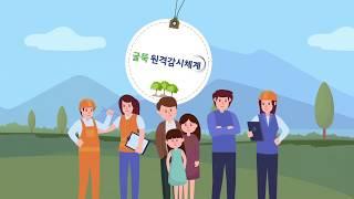 한국환경공단 / 인포그래픽영상제작 / 트림스톤 콘텐츠 / trimstone contents