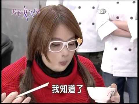 天下女人心_楊樂多片段02-2 - YouTube
