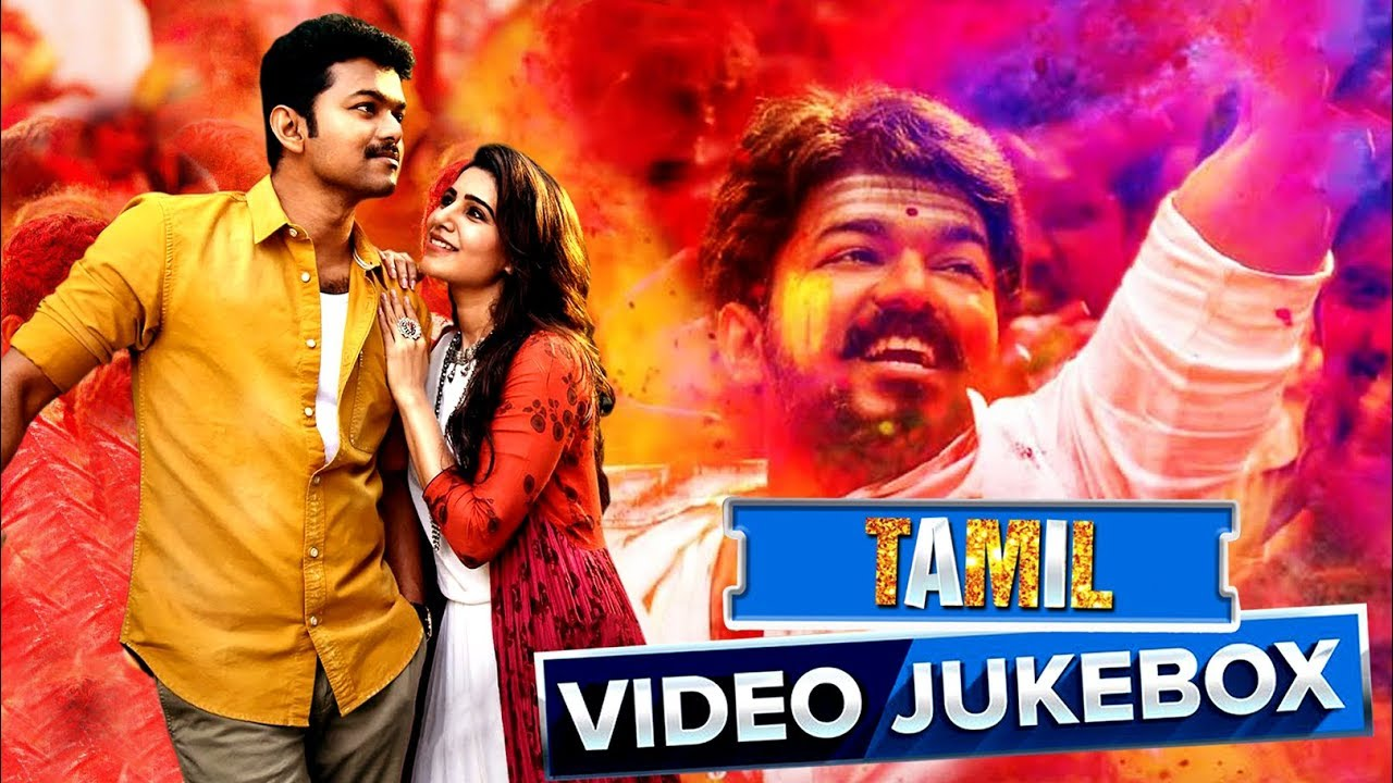 Tamil Songs Video Jukebox # Tamil Movie Songs HD # Tamil