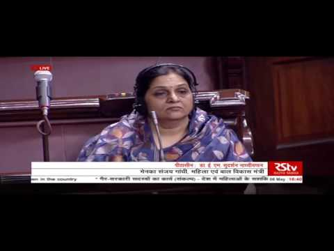 Smt. Maneka Gandhi's speech regarding the need to empower the women in the country