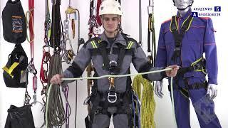 Занятие №4  Узлы, применяемые для работы на высоте