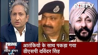 Prime Time, Jan 15, 2020 | Little Breakthrough By Jammu & Kashmir Police In Arrested Cop's Case?