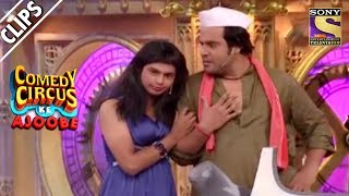 Newly Married Krushna & Siddharth   Comedy Circus Ke Ajoobe