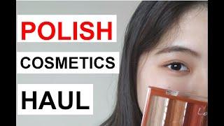 الروسية مستحضرات التجميل المدى | Bielenda جميلة من Wibo, مستحضرات التجميل, AA الخ.