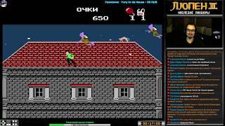 Lupin III: Pandora no Isan прохождение (J)  | Игра на (Dendy, Nes, Famicom, 8 bit) 1987 Стрим RUS