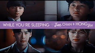 While You Were Sleeping (OST - It's You•PT)