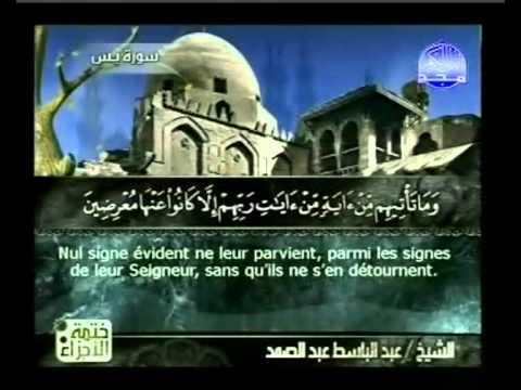 ✥ Ibrahim, aveugle musulman guéri par Jésus ! (Témoignage de sa conversion de l'islam à Christ) ✥de YouTube · Durée:  2 minutes 21 secondes