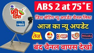 ABS 2 at 75° East, dish setting new update channel list ||Dish tech