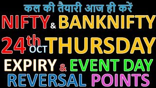 Bank Nifty & Nifty tomorrow 24th October 2019 Daily Chart Analysis SIMPLE ANALYSIS POWERFUL RESULTS