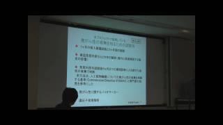 1.ナノマテリアルのリスク評価 ナノリスク評価の基本方針 中西準子(2/2)