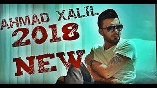 Ahmad Xalil - To Shayani Mn Nabuy (Video Clip) | ئەحمەد خەلیل تۆ شایەنی من نەبووی
