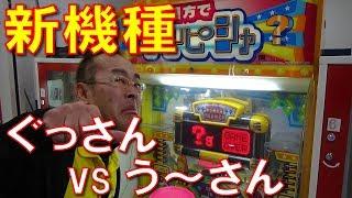 【アイビスTwitter】 https://twitter.com/aivis01 【雨情華月チャンネ...