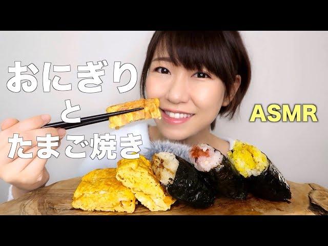 【ASMR】ある日のお昼ごはん