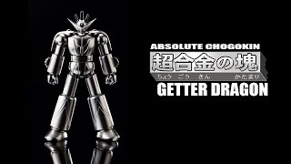 Absolute Chogokin Getter Dragon Chogokin no Katamari diecast metal robot figure review