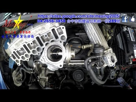 Intake Manifold Cleaning And EGR Removing Carbon VOLKSWAGEN GOLF 2.0L TDI 2006~ BKD 02E 6S DSG