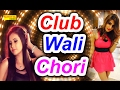Club Wali Chori || || PD || Alisha CY || New Dance Song || New Party Song