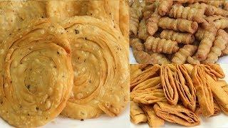 3 Easy Snack Recipes | రుచికరమైన ఈ స్నాక్స్ ని ఒక్కసారి చేస్తే నెల రోజులు తినేయచ్చు | Tasty Recieps