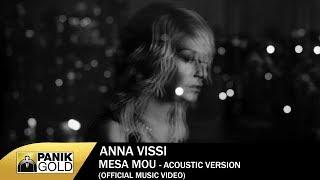 Άννα Βίσση - Μέσα Μου - Official Music Video