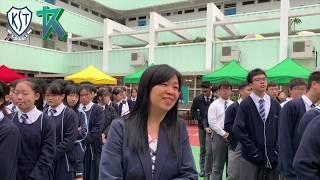 Publication Date: 2019-03-26 | Video Title: 九龍塘學校(中學部)惜別早會2019