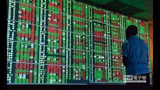 《今日點擊》中國股市暴漲 官方安撫式做法能否持續振興股市 經濟(2018/10/22)