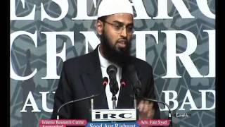 Sood - Interest Ke 73 Gunah Hai Aur Sabse Halka Gunah Maa Se Zina Karne Ke Barabar Hai