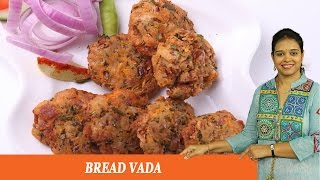 BREAD VADA - Mrs Vahchef