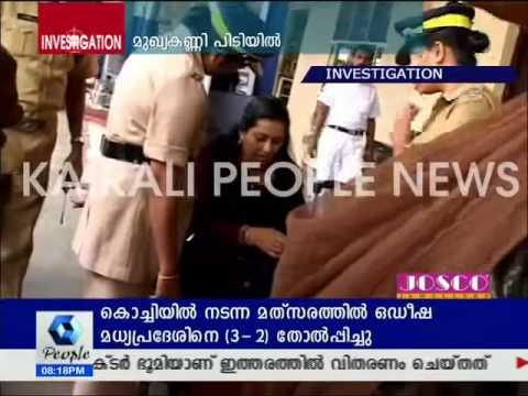 Greeshma Malayalam Television Serial Actress in Connection with സെക്സ് Racket