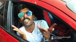 Fan's Supercar |  New Sport automobile | Comedian - Asghar Khoso | Funny video