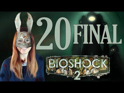 Bioshock 2 #20 FINAL - Adiós Rapture - Let's Play Español    loreniitta90