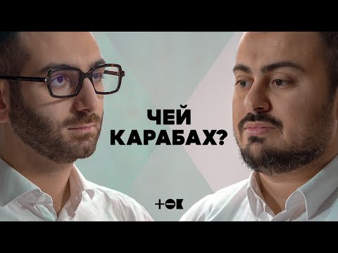 «Один на один». Армянин и азербайджанец спорят о Карабахе | ТОК