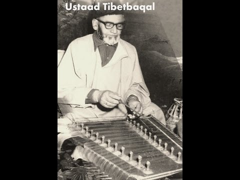USTAAD MUHAMMAD ABDULLAH TIBETBAQAL