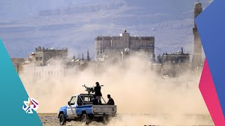 الحرب في اليمن .. تصعيد حوثي مستمر │ الساعة الأخيرة
