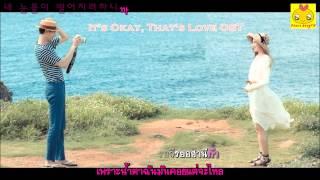 [Karaoke Thaisub] Sleepless Night - Crush feat. Punch (It's Okay, That's Love OST)