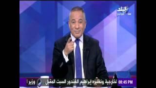 فيديو ـ أحمد موسى مهاجمًا «هشام عبد الله»: منزلش الميّه في «الطريق إلى إيلات»