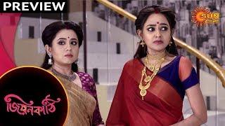 Jionkathi - Preview | 8th Dec 19 | Sun Bangla TV Serial | Bengali Serial